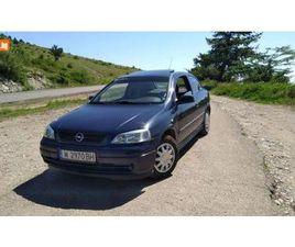 CARS.BG - OPEL ASTRA 1.2 I, 1600 ЛВ., БЕНЗИН