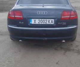 CARS.BG - AUDI A8 4.2 TDI, 18500 ЛВ., ДИЗЕЛ