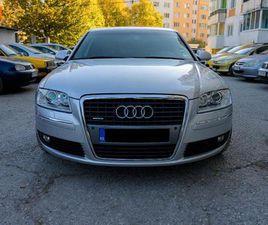 CARS.BG - AUDI A8 4.2FSI, 16000 ЛВ., БЕНЗИН