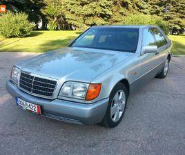 CARS.BG - MERCEDES-BENZ S 320 W140-300SE, 15500 ЛВ., БЕНЗИН