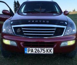 CARS.BG - SSANGYONG REXTON, 4900 ЛВ., ДИЗЕЛ