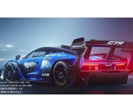 GTR -BRAND NEW-