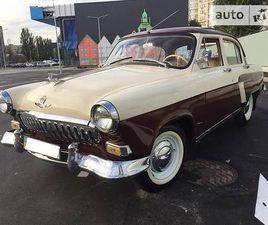 ГАЗ 21 1959 <SECTION CLASS=PRICE MB-10 DHIDE AUTO-SIDEBAR