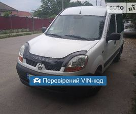 RENAULT KANGOO ПАСС. 2004 <SECTION CLASS=PRICE MB-10 DHIDE AUTO-SIDEBAR