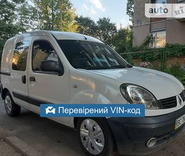 RENAULT KANGOO ПАСС. 2007 <SECTION CLASS=PRICE MB-10 DHIDE AUTO-SIDEBAR