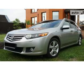 HONDA ACCORD 2011 <SECTION CLASS=PRICE MB-10 DHIDE AUTO-SIDEBAR