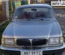 ГАЗ 3110 2004 <SECTION CLASS=PRICE MB-10 DHIDE AUTO-SIDEBAR