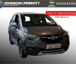 OPEL CROSSLAND X BRAND NEW CROSSLAND X SC FOR SALE IN CORK FOR €24,345 ON DONEDEAL