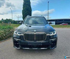 BMW X7 M50D*PANOSKYLOUNGE*7М*HUD*LASER*NIGHTVISION*ГАРАН, 2019Г