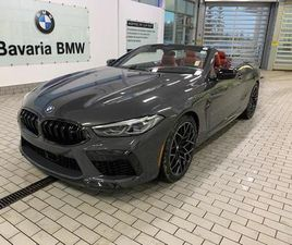 USED 2020 BMW M8 CABRIOLET COMPETITION