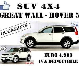 GREAT WALLL HOVER 5