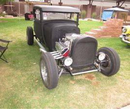 FOR SALE: 1928 FORD COUPE IN CADILLAC, MICHIGAN