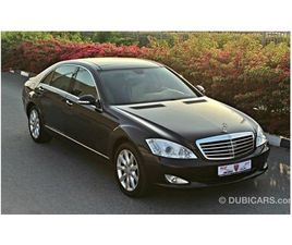 MERCEDES-BENZ S 350 2008 - V6 - EXCELLENT CONDITION - PANORAMIC ROOF - VAT INCLUSIVE FOR S