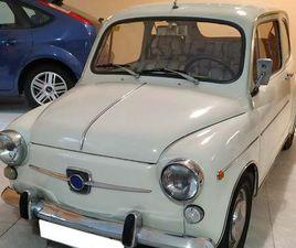 SEAT - 600 E