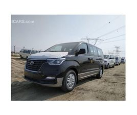 HYUNDAI H-1 BRAND NEW WITH DOUBLE SUNROOF FOR SALE: AED 84,500