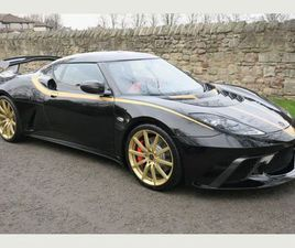 LOTUS EVORA 3.5 VVT-I V6 S 2+0 COUPE 2DREVORA GTE NO8 OF 20 WORLD WIDE