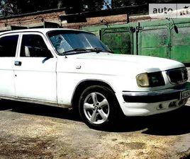 ГАЗ 3110 2001 <SECTION CLASS=PRICE MB-10 DHIDE AUTO-SIDEBAR