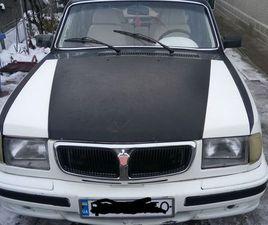 ГАЗ 3110 ВОЛГА 2.4 4MT (100 Л.С.) 1998