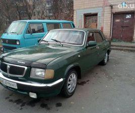 ГАЗ 3110 ВОЛГА 2.4 MT (100 Л.С.) 2000