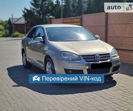 VOLKSWAGEN JETTA KLIMAT 2006 <SECTION CLASS=PRICE MB-10 DHIDE AUTO-SIDEBAR