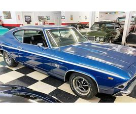FOR SALE: 1969 CHEVROLET CHEVELLE IN MALONE, NEW YORK