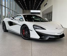 2018 MCLAREN 570S COUPE S COUPE
