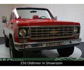 CHEVROLET BLAZER K5 CABRIO 1975 5.7L V8 4X4