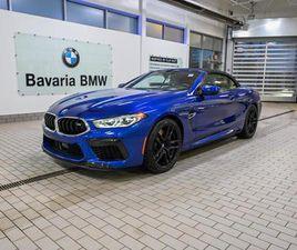 USED 2020 BMW M8 CABRIOLET