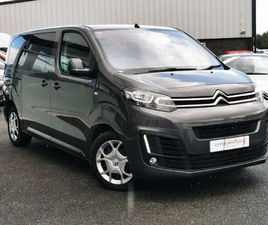 CITROEN SPACETOURER 1.6 BLUEHDI FEEL M (S/S) 5DR
