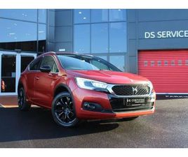 DS 4 CROSSBACK 1.6 BLUEHDI (S/S) 5DR