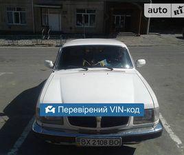 ГАЗ 3110 1999 <SECTION CLASS=PRICE MB-10 DHIDE AUTO-SIDEBAR