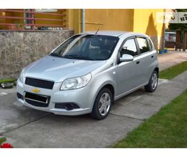 CHEVROLET AVEO 2009 <SECTION CLASS=PRICE MB-10 DHIDE AUTO-SIDEBAR
