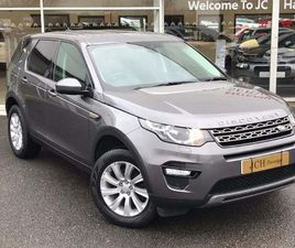 LAND ROVER DISCOVERY SPORT 2.0 TD4 SE TECH AUTO 4WD (S/S) 5DR 7 SEAT