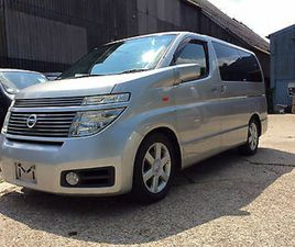 NISSAN ELGRAND BEST QUALITY. BEST VALUE. CHOICE OF MORE THAN 10 IN UK STOCK