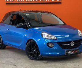 VAUXHALL ADAM ENERGISED 1.2I 70PS 5 FOR SALE IN DUBLIN FOR €9,950 ON DONEDEAL