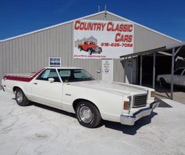 1979 FORD RANCHERO FOR SALE