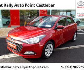 HYUNDAI I20 ACTIVE PETROL CLASSIC 5DR FOR SALE IN MAYO FOR €13900 ON DONEDEAL