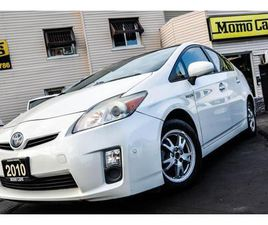 USED 2010 TOYOTA PRIUS BACK UP CAMERA! HEATED SEATS!ONLY $147/BIWEEKLY!