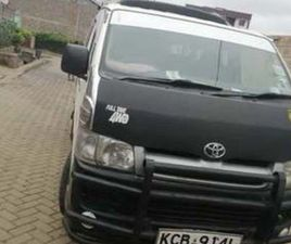 TOYOTA HIEARCE FOR SALE IN EASTLEIGH