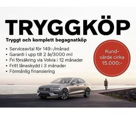 VOLVO V90 CROSS COUNTRY D4 AWD EDITION