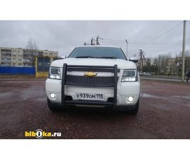 CHEVROLET TAHOE GMT900 5.3 AT (325 Л.С.) 2012Г ЗА 2.22 МЛН РУБ В САНКТ-ПЕТЕРБУРГЕ