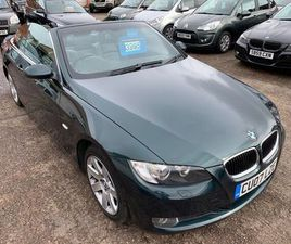 BMW 3 SERIES 2.0 320I SE 2DR GREEN 2007