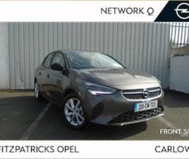 OPEL CORSA 5 DR HATCH-SC-1.2I NATIONWIDE DELIVER FOR SALE IN CARLOW FOR €18950 ON DONEDEAL