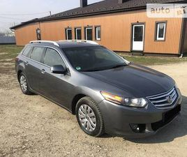 HONDA ACCORD 2009 <SECTION CLASS=PRICE MB-10 DHIDE AUTO-SIDEBAR