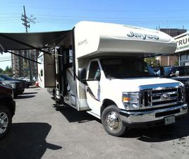 USED 2015 FORD ECONOLINE 31-XL / BUNK BEDS / 2 TIP OUTS/GENERATOR