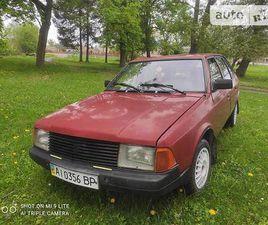 МОСКВИЧ/АЗЛК 2141 1991 <SECTION CLASS=PRICE MB-10 DHIDE AUTO-SIDEBAR