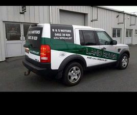 LAND ROVER SPECIALISTS FOR SALE IN WICKLOW FOR €1 ON DONEDEAL