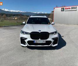 CARS.BG - BMW X7 4.0I, 160000 ЛВ., БЕНЗИН, ОБЯВИ ЗА КОЛИ ОТ BOX AUTO
