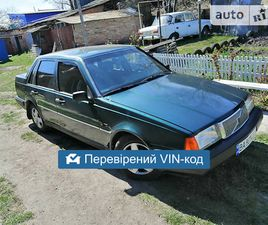 VOLVO 460 1993 <SECTION CLASS=PRICE MB-10 DHIDE AUTO-SIDEBAR