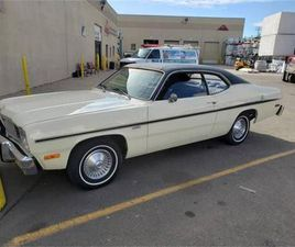 FOR SALE: 1976 PLYMOUTH DUSTER IN CADILLAC, MICHIGAN